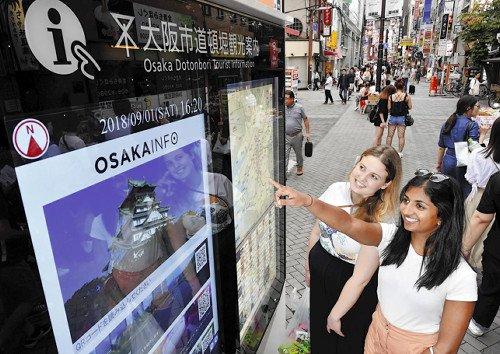 【調査】「世界で最も住みやすい都市」ランキング発表!!!→ 日本の都市の順位がwwwwwwwwwwwwwwのサムネイル画像