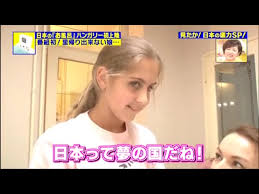 【悲報】「日本はスゴイ国」日本称賛ホルホル番組 → とうとう批判されてしまうwwwwwwwwwwwwwwwwwのサムネイル画像
