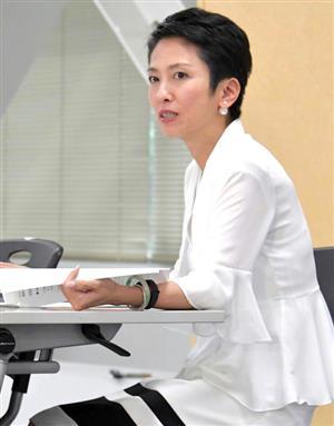 【愕然】蓮舫さん、NHK番組で堂々嘘発言wwwwwwwwwwwwwwwのサムネイル画像