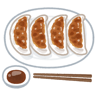 """【緊急】「ホリエモン&餃子」騒動、""""新展開"""" へ!!!!!!!!!!!!1のサムネイル画像"""