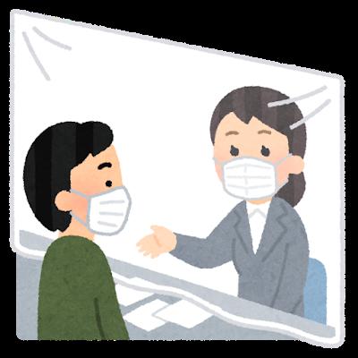 【千葉】市役所で、無職男「今すぐ10万くれ!」→とんでもないことになる・・・・・のサムネイル画像