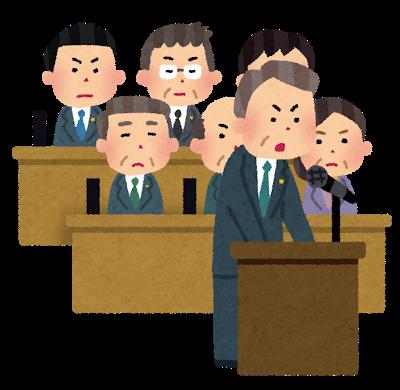 """【速報】野党「桜を見る会」を最優先に """"追及"""" していく方針へwwwwwのサムネイル画像"""
