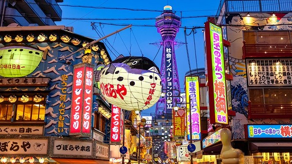 【画像】「G20やめろ!!!」←大阪市のデモがヤバいwwwwwwwwwwwwwwwwwwwのサムネイル画像