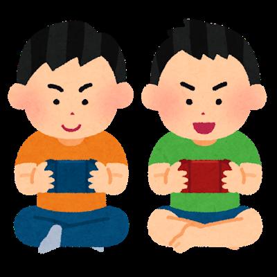 【悲報】香川「子供がゲームをする時間を条例で制限する!」→その結果wwwwwのサムネイル画像