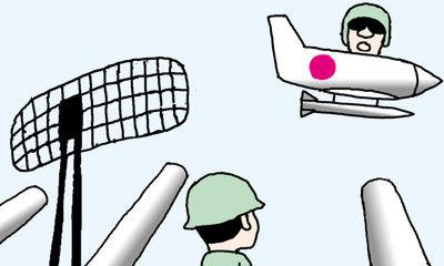 【レーダー照射】韓国「どちらか一方がうそをついている!!!」wwwwwwwwwwwwwwwwwwwwのサムネイル画像