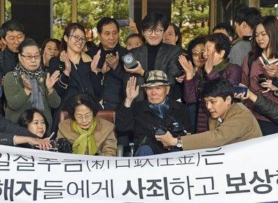 【速報】韓国最高裁、新日鉄資産の「差し押さえ」申請を認める!!!!!!!!のサムネイル画像