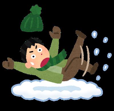 【速報】東京で雪!!!これは大変!!!!!!のサムネイル画像