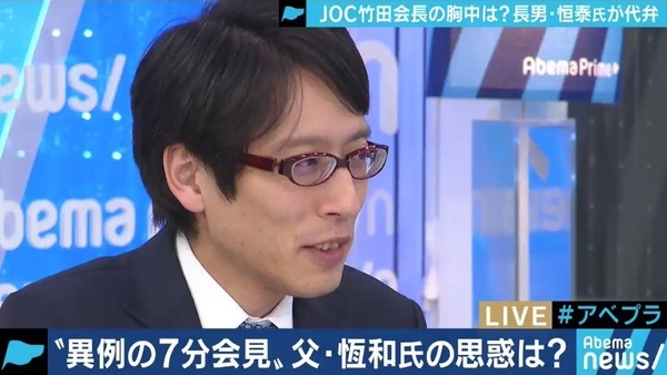 【衝撃】竹田恒泰(学士)「私は法学者だ!!!」 フランスに激怒へwwwwwwwwwwwwwwwwwwのサムネイル画像