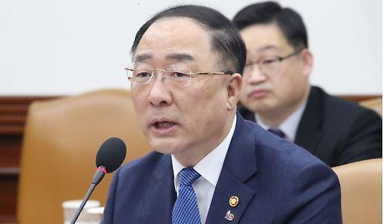 """【唖然】韓国副首相、G20について日本に""""要請""""!!!態度でけえwwwwwwwwwwwwwのサムネイル画像"""