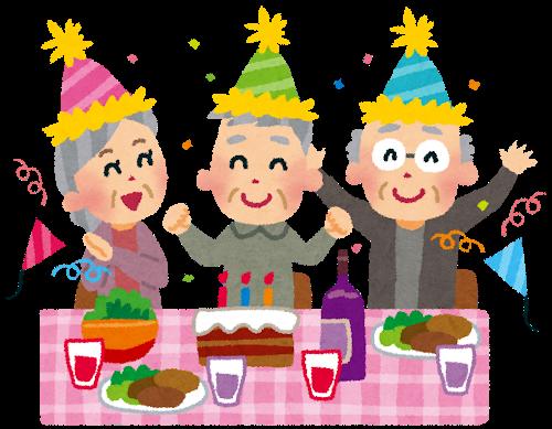 【朗報】安倍首相「元気で意欲ある高齢者が増えている!!!」→その結果wwwwwのサムネイル画像