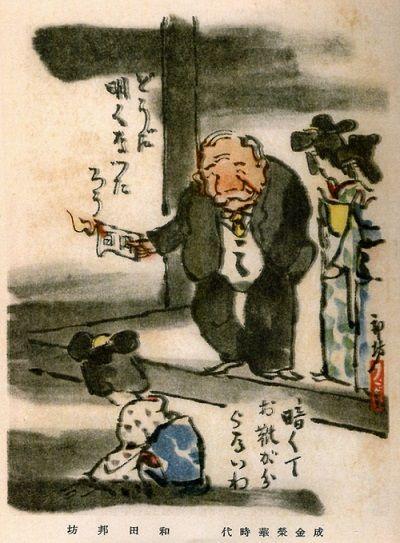 【画像】中国の富裕層の間で「富を見せびらかす」遊びが流行!!!→ その内容がwwwwwwwwwwwwwwwwのサムネイル画像