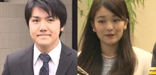 【速報】小室圭さん、秋篠宮邸を訪問!!!!!→ その結果・・・・・のサムネイル画像
