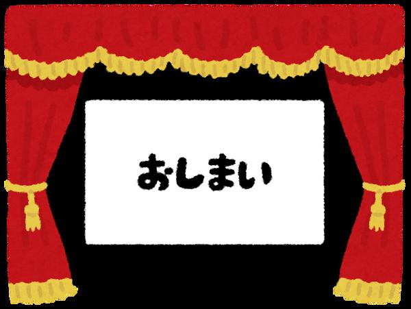 【騒然】「100日後に死ぬワニ」がアニメ映画化wwwwwwwwwwwwwwwwwwwwwのサムネイル画像