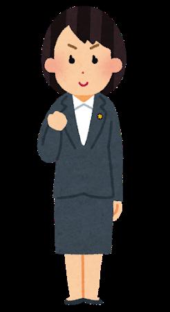 【都知事】小池百合子さん、再選かwwwwwwのサムネイル画像