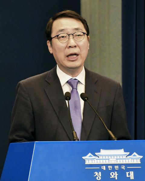 【緊急速報】韓国・ムン大統領の支持率が低下した結果・・・・・