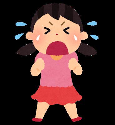 【福岡】7歳女児が泣いているのに大人は助けない…→その結果・・・!!!!!!