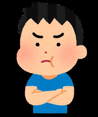 【悲報】愛知県・大村知事、大阪に喧嘩を売った結果wwwwwのサムネイル画像