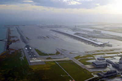 【絶望】大阪ガス、関西空港ビルへの「ガス」供給停止!!! → その理由が・・・・のサムネイル画像