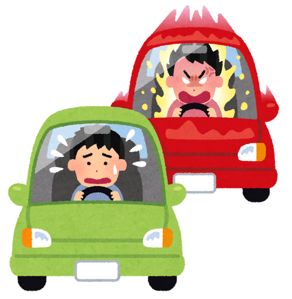"""【大阪】「あおり運転」で """"とんでもない人物"""" が書類送検される!!!!!のサムネイル画像"""
