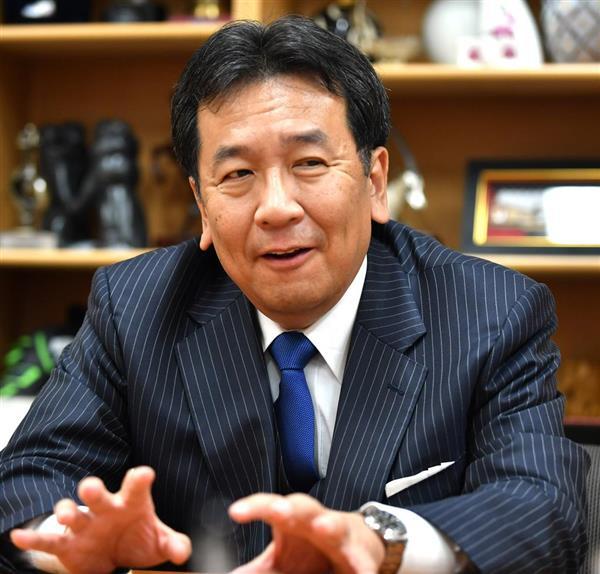 【速報】立憲民主党、大阪での「街頭演説」をキャンセルwwwwwwwwwwwwwwwのサムネイル画像