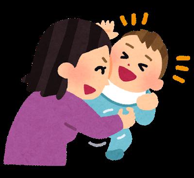 【あっ】北川弘美 新生児が一重まぶたで不思議がる「私も夫も二重まぶたなんですが…」のサムネイル画像