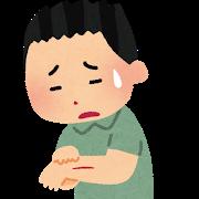 """【速報】神戸市のいじめ教師、児童へ """"重傷"""" を負わせていたことが判明!!!!!のサムネイル画像"""