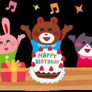 """【芸能】松本人志の """"誕生日パーティー"""" のメンバーがヤバイwwwwwのサムネイル画像"""