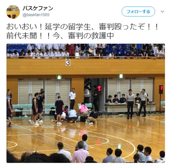 【動画あり】高校バスケで審判殴られ搬送 → 傷害事件の捜査対象へ!!のサムネイル画像