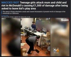【動画】マクドナルド店内で10代少女らが大乱闘wwwwwwwwwwwwwwwwwwwwwのサムネイル画像