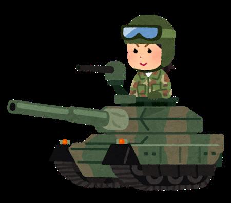 【動画あり】陸自の戦車、釧路市街地を走行!!!→ヤバいことにwwwwwwのサムネイル画像