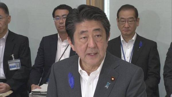 【速報】安倍首相、豪雨被害をうけた岡山県を視察へ!!!!!!!のサムネイル画像