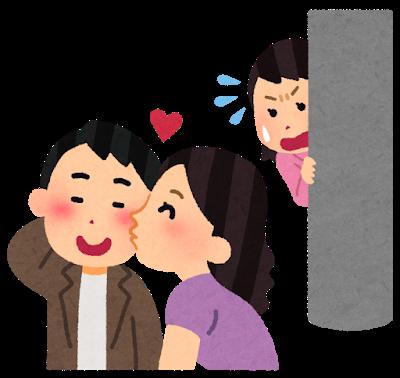 【愕然】松本人志さん、不倫について衝撃発言wwwwwのサムネイル画像