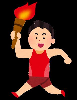 【話題】東京五輪の最終聖火ランナーwwwwwのサムネイル画像