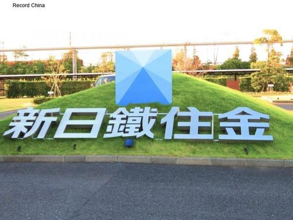 【徴用工】韓国「中国には賠償、韓国には憤怒。この違いはなんだ!?ふざけるな!!!」 のサムネイル画像