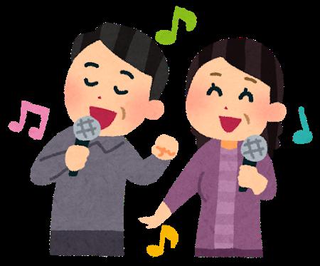 【クラスター】石川のカラオケ大会、派手にやらかしてしまう・・・・・・