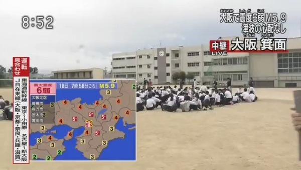 【動画】NHK、許可なしに小学校から中継 → 先生に叱られる様子をご覧ください・・・のサムネイル画像