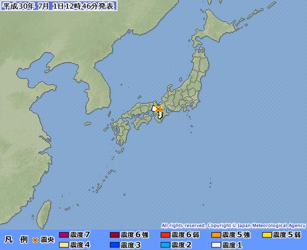 【速報】大阪府北部で地震発生!!!のサムネイル画像