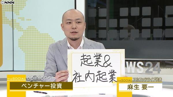 【悲報】「日本、ベンチャーへの投資少なすぎ…」←なぜなのかwwwwwwwwwwwwwwwwwwwwwのサムネイル画像