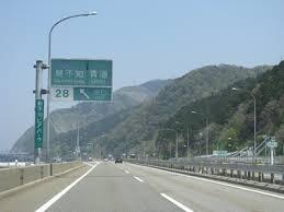 【新潟】女性巡査(23)「寝坊した!!!」→ 高速道路でとんでもない速度を叩き出してしまうwwwwwwwwwwwwwwのサムネイル画像