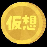 【速報】ビットコイン、これマジかwwwwwwwwwwwwwwwwwのサムネイル画像