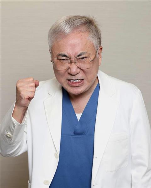 【速報】 高 須 院 長、 入 院 のサムネイル画像