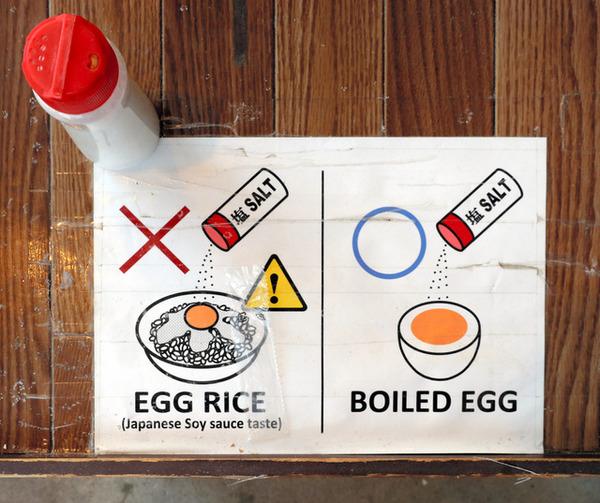 【驚愕】「卵かけご飯」、外国人に浸透してしまうwwwwwwwwwwwwwwwwwwwwwwwwのサムネイル画像