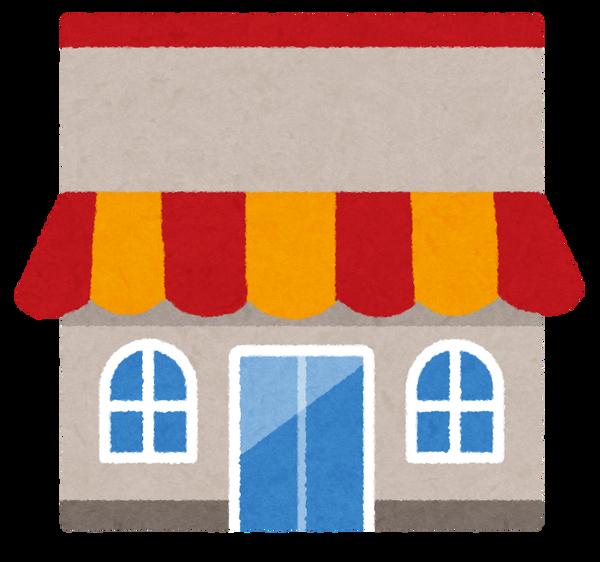 【愕然】アダルトゲームが人気洋菓子店外観を無断使用wwwww(画像)のサムネイル画像