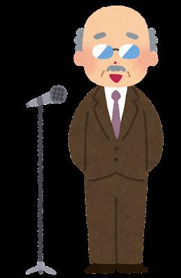 kouchou_sensei_speech