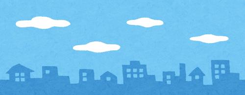 【動画】ブルーインパルス飛行、病院の屋上で歓声と感謝の声!!!!!のサムネイル画像