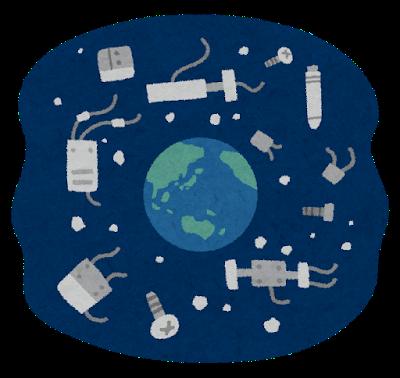 space_debris_gomi