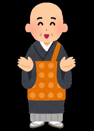 【狂気】とんでもない変態僧侶、逮捕!!!!!!!!のサムネイル画像