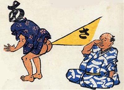 【衝撃】江戸時代の日本の絵師が描いた「米国の歴史絵巻」がアメリカで大ウケwwwwwwwwwwwwwwwwwwww(画像あり)