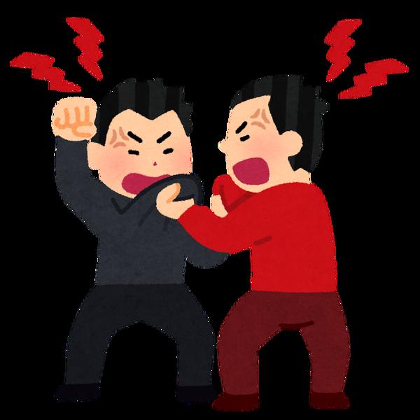 【愕然】渋谷の路上で発生した喧嘩、とんでもないことになる・・・・・のサムネイル画像