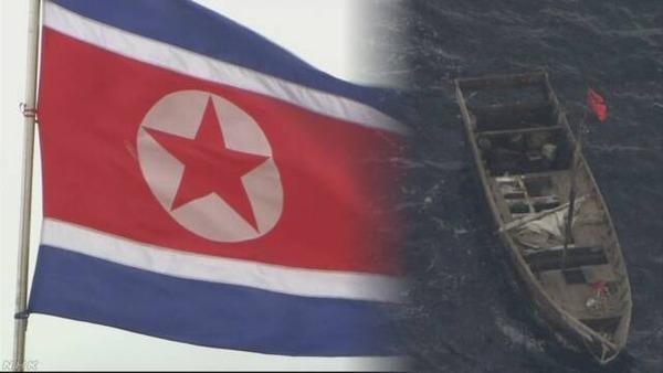 【衝撃】北朝鮮、日本への感謝を表明wwwwwwwwwwwwwwwwww のサムネイル画像
